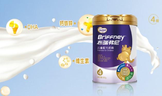 學齡前孩子喝什么兒童奶粉健康?優博布瑞弗尼為童年增添色彩