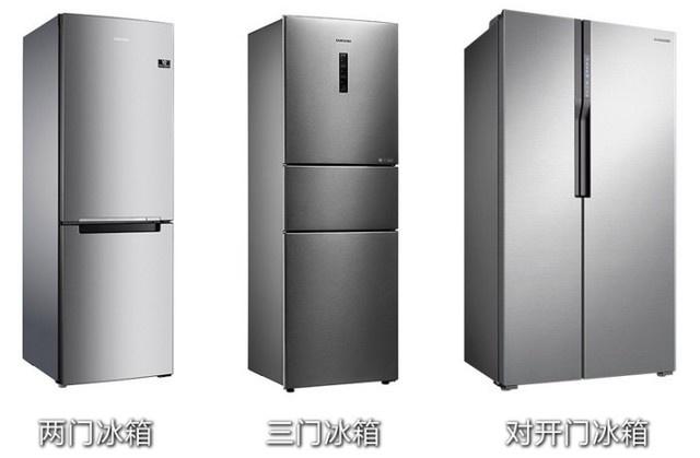 居家生活買三星冰箱與西門子冰箱哪個更好一些?